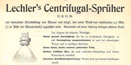 Один из первых патентов на форсунки фирмы Lechler