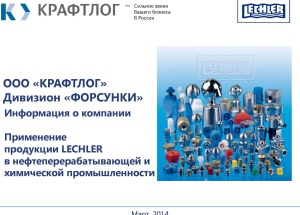 06_Presentation_Kraftlog_Chemical_industry_03_14