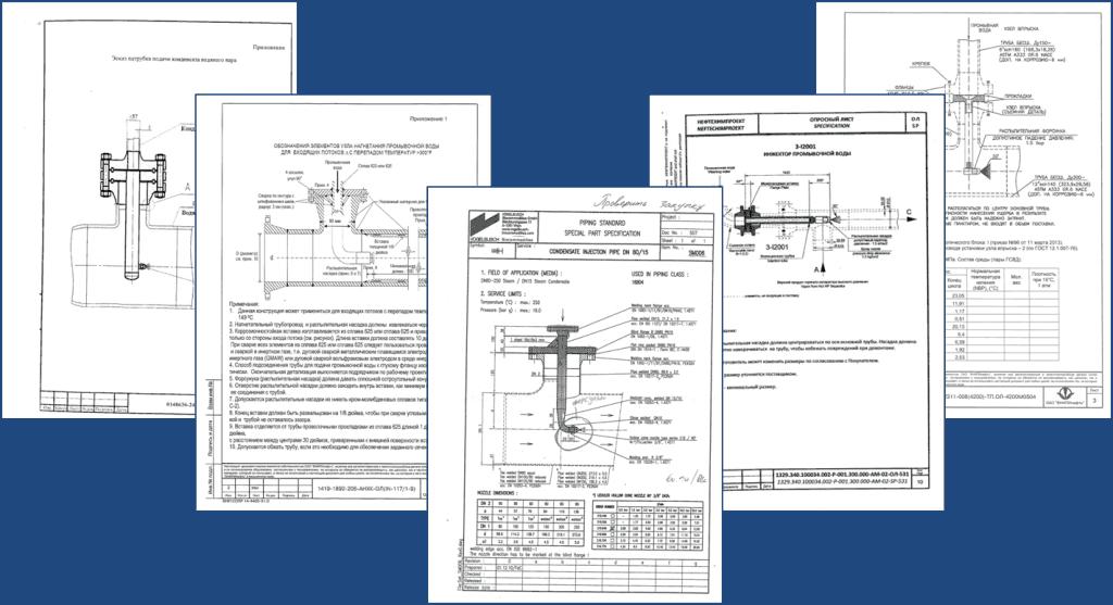 Опросные листы для подбора форсунок для узлов впрыска воды или подачи реагента