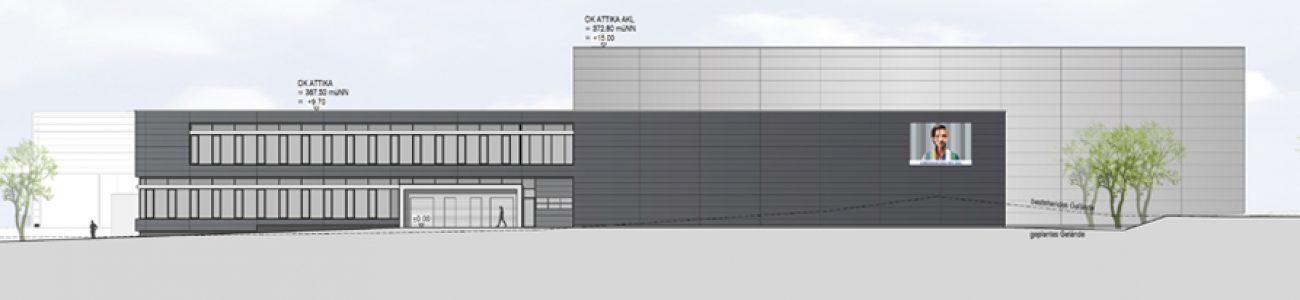 Корпус складского центра Lechler GmbH
