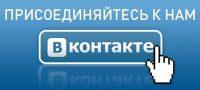 Страница форсунок Лехлер ВКонтакте