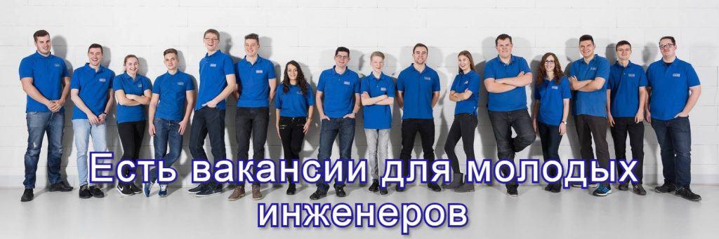Вакансии по продажам промышленных форсунок Лехлер в России