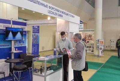 Промышленные форсунки Lechler GmbH на выставке