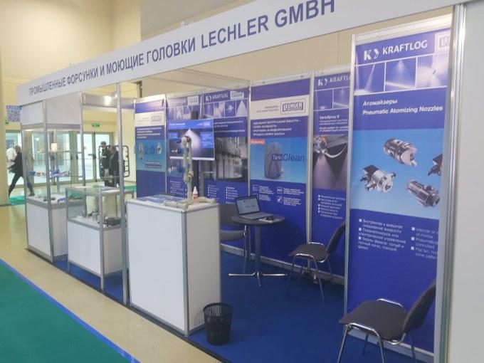 Стенд фирмы Lechler GmbH на выставке Агропродмаш 2021