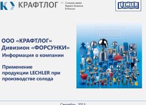 08_Presentation_Kraftlog_Malt_09_13