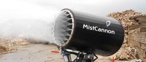 Туманообразующие пушки для пылеподавления