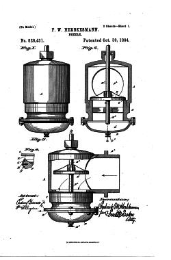 Один из первых патентов на форсунку