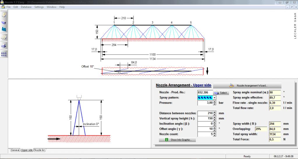 Схема расстановки веерных форсунок